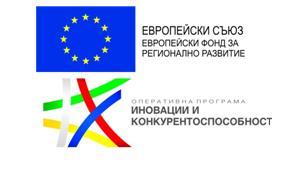 Иновации и конкурентоспособност 2014-2020